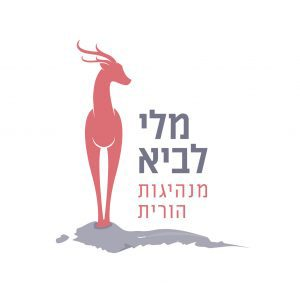 logo-Mali-Lavi